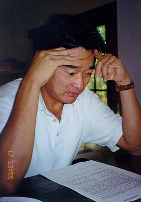 George K. C. Wuu